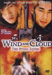 """Wind and Cloud"" a.k.a. (Feng yun 2) (2002)"