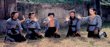 """Five Shaolin Masters"" a.k.a. (Five Masters Of Death) (1974)"