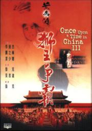 """Once Upon A Time In China III"" a.k.a. (Wong Fei Hung III: Si wong jaang ba) (1993)"