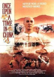 """Once Upon A Time In China"" (1991)"