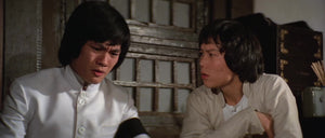 """Daredevils Of Kung Fu"" a.k.a. (The Daredevils) (1979)"