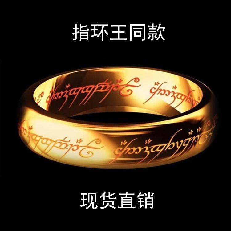 Mens Gold - (1 pieces/lot) 100% Titanium Ring Men Wedding band rings woman Lord Rings Classic Engagement Ring Gold Silver Black -   jetcube