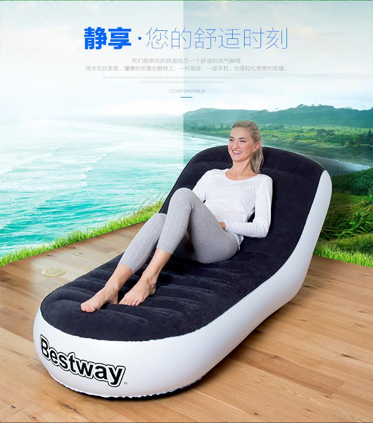 Outdoor Furniture - 165x84x79cm Flocking back inflatable sofa lazy sofa folding loungers outdoor portable inflatable chair,big relaxing air bean bag -   jetcube