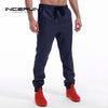 2017 Autumn Brand Casual Pants Men Elastic Cuff chinos Trousers High Quality Fashion Cotton Male Harem pants Joggers Sweatpants Pants Daisies Sumi Store- upcube