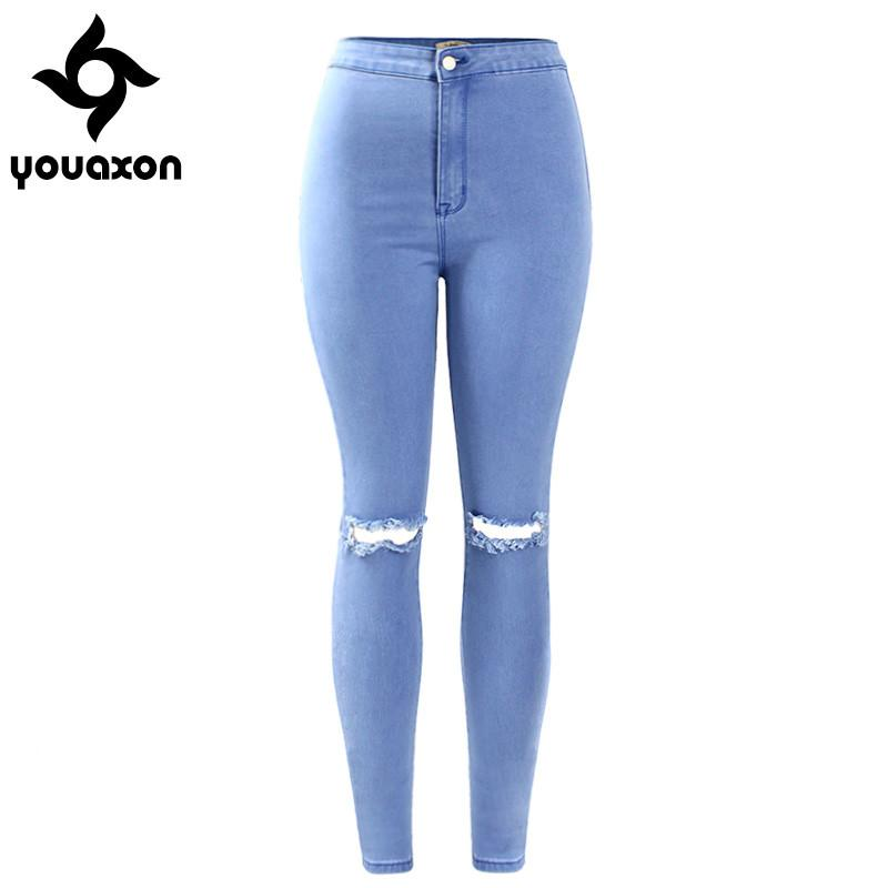 2042 Youaxon Women`s High Waist Stretch Ripped Knees Distressed Skinny Denim Jean Pants Jeans Woman  youaxon Official Store- upcube