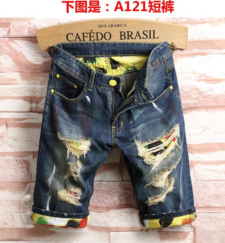 ##3701 2017 Graffiti Denim shorts for men Fashion homme Ripped jeans shorts men Hip hop shorts Beach Male Denim Shorts - Jetcube