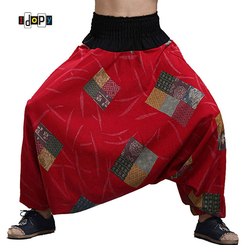 Chinese Style Floral Dance Casual Harem Pants Drop Crotch Tribal Baggy Cotton Linen Loose Fit Casual Vintage Trousers Slacks Pants Idopy Store- upcube