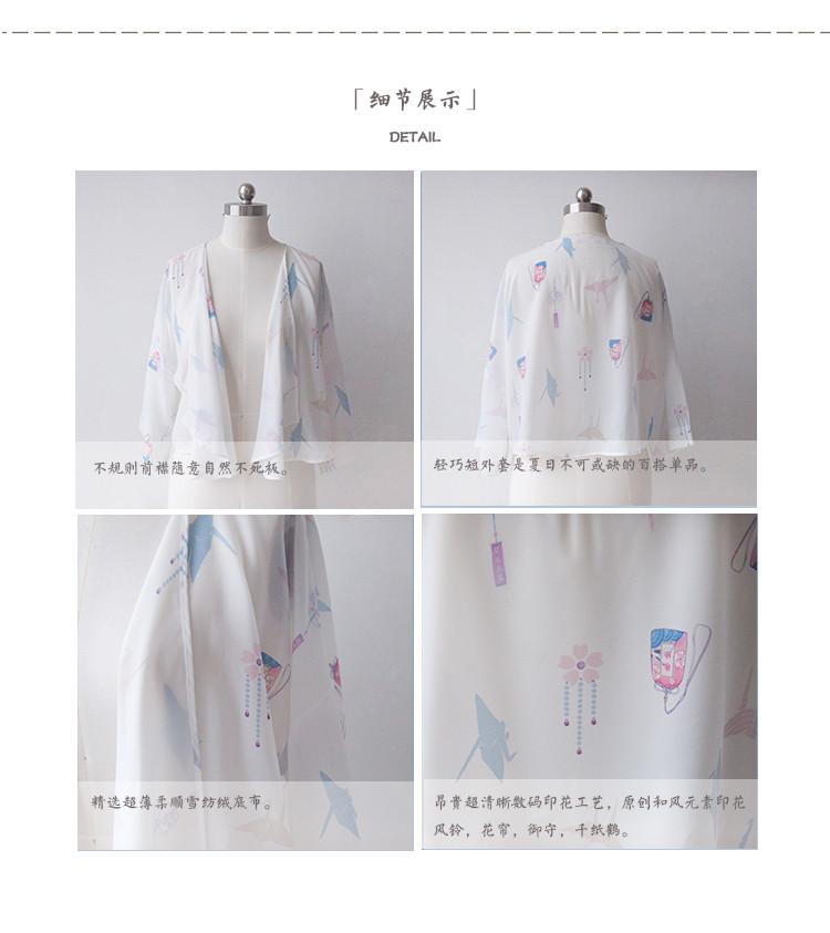 "Trench - ""Crane Mimamori"" Amulet Printed Women's Summer Chiffon Light White Trench Thin Open Stitch Mori Girl Easy-Match -   jetcube"