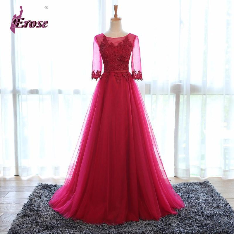 Elegant Wine Colored Appliqued Long Sleeves Prom Dress 2017 Tulle