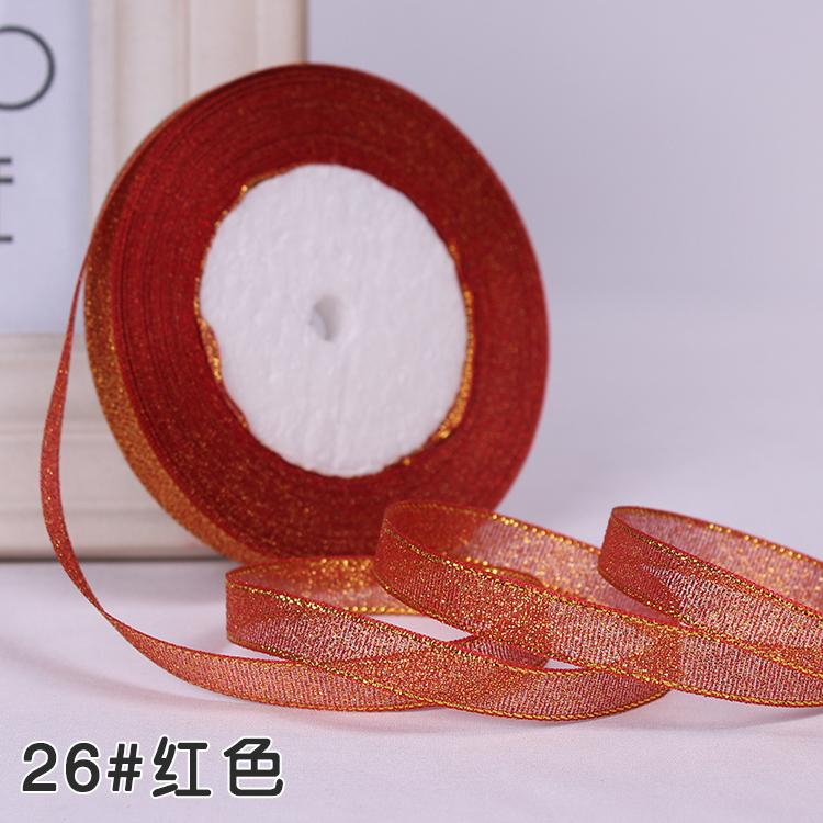 - (25 yards/roll) 3/8''(10mm) Metallic Glitter Ribbon Decorative Gift Wrap Wedding Christmas Crafts White Pink Red Black Ribbons -   jetcube