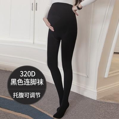 - 01# 320D Elastic High Waist Belly Maternity Tights 2017 Spring Autumn Sexy Skinny Stockings for Pregnant Women Pregnancy Legging - Black  jetcube
