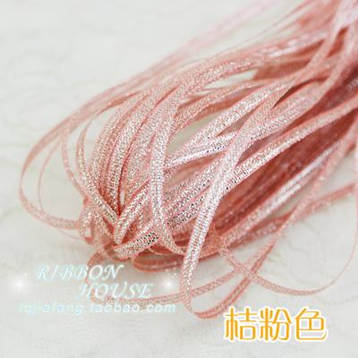 - (20 meters/lot) 1/8'' (3mm) Flesh Pink Metallic Glitter Ribbon Colorful gift package wrapping Accessories DIY ribbons wholesale -   jetcube