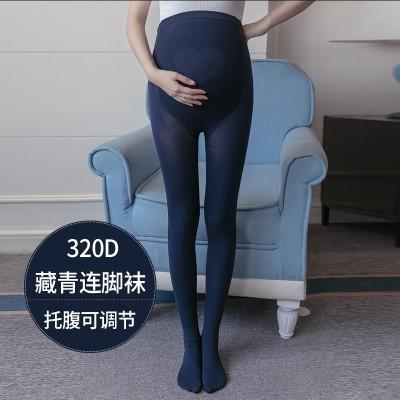 - 01# 320D Elastic High Waist Belly Maternity Tights 2017 Spring Autumn Sexy Skinny Stockings for Pregnant Women Pregnancy Legging - Blue  jetcube