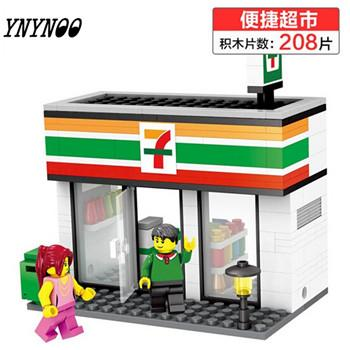 - (YNYNOO)Single Sale Mini Street Scene Retail Store Shop Architecture With Building Blocks Sets Model Toys FW138 - Gray  jetcube