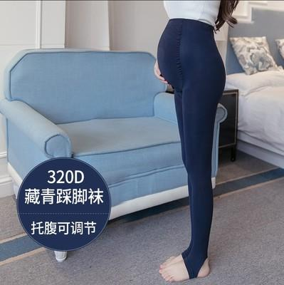 - 01# 320D Elastic High Waist Belly Maternity Tights 2017 Spring Autumn Sexy Skinny Stockings for Pregnant Women Pregnancy Legging - blue F  jetcube