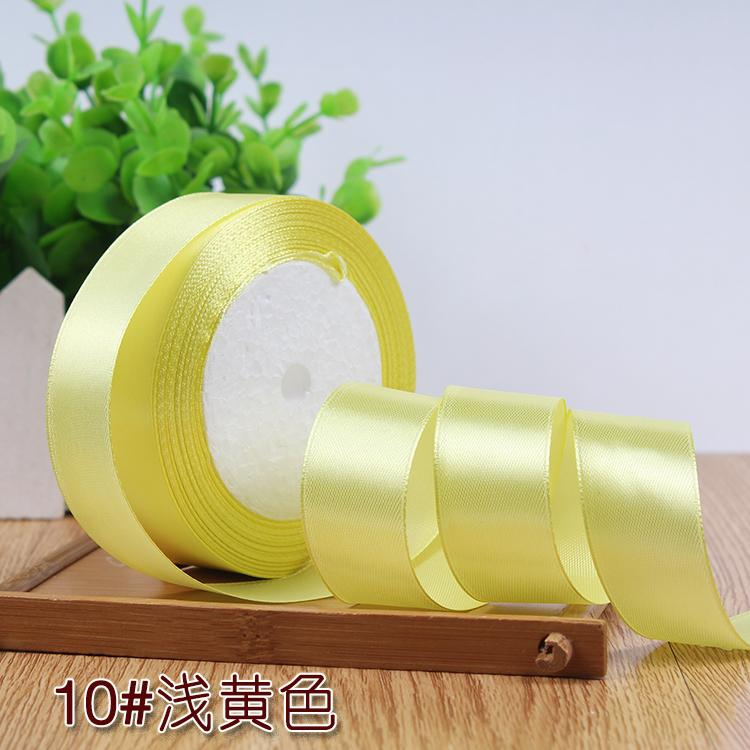 - (25 yards/roll) 2'' (50mm) single face Satin Ribbon Gift Packing Christmas Ribbons Wedding Party Decorative DIY Crafts supplies - light yellow  jetcube