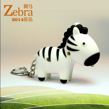 Africa Horse Zebra Mini Noise-making Keychain with LED light mini flashlight bag accessories car decoration doll small gift cut