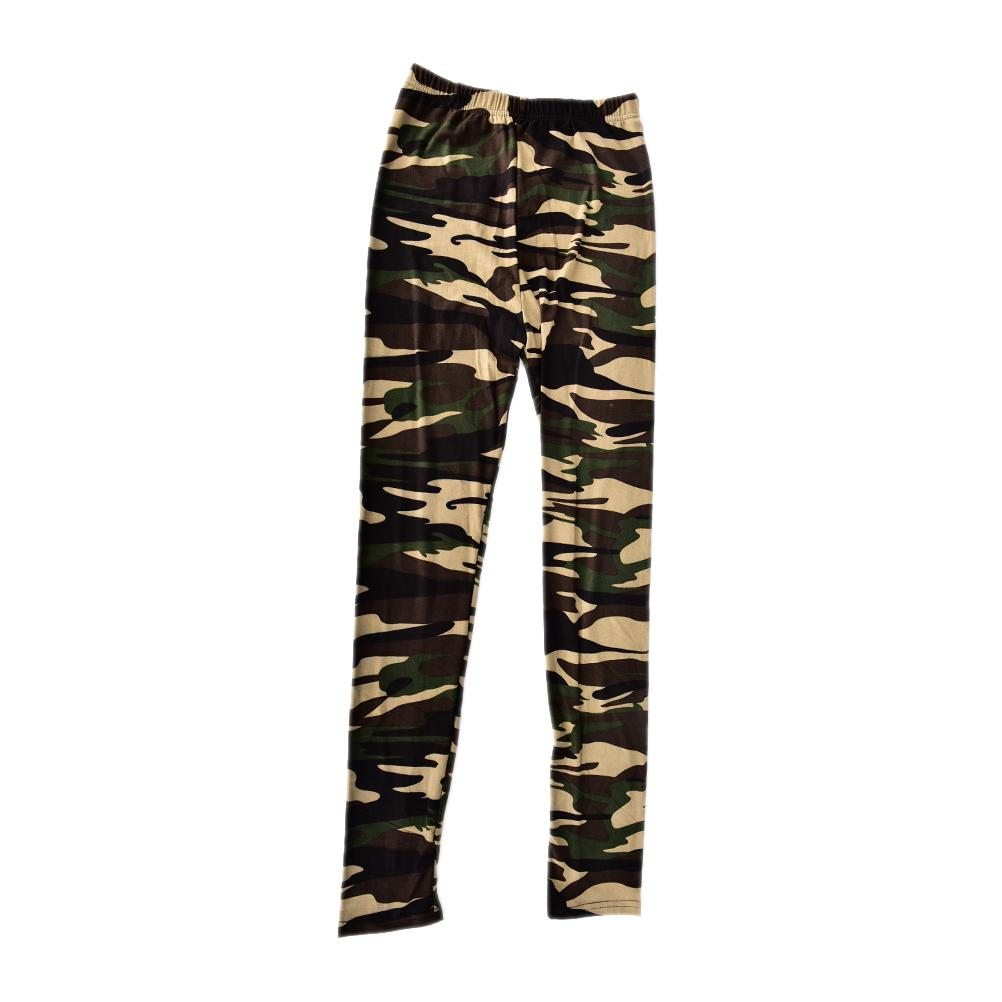 Sexy army pants