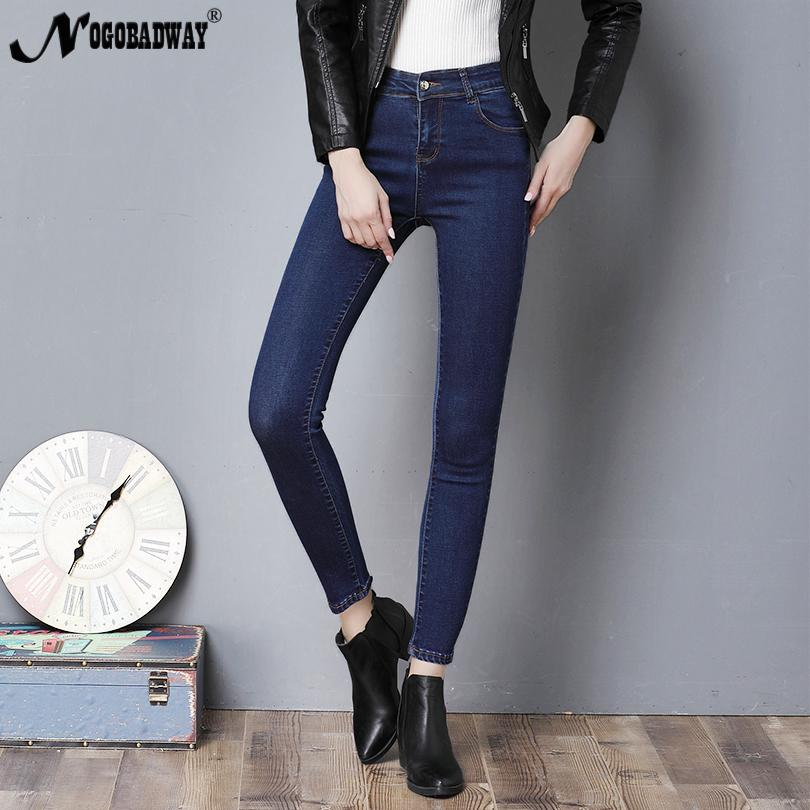 43644bc9ff5d6 ... trousers femme 2018 new from  37.48  39.98 · Stretch skinny jeans woman  mid waist women denim pants penci slim washed blue black female casual