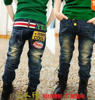 - (A179)2018 Newest Children's Fashion Trousers Soft Jean Cloth Boy's Jeans Kids Letter Pants Trousers -   jetcube