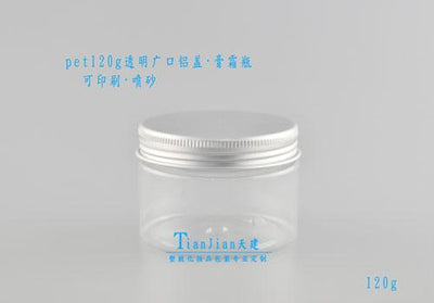 - 120ML Transparent Clear Bottle PET Jar 120G Aluminum Lid Plastic Bottle Mask Cream Jar - Default Title  jetcube
