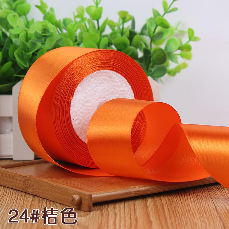 - (25 yards/roll) 2'' (50mm) single face Satin Ribbon Gift Packing Christmas Ribbons Wedding Party Decorative DIY Crafts supplies - orange  jetcube