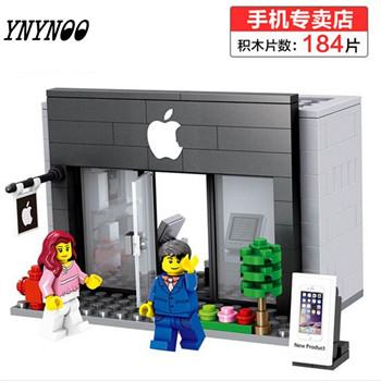 - (YNYNOO)Single Sale Mini Street Scene Retail Store Shop Architecture With Building Blocks Sets Model Toys FW138 - Red  jetcube