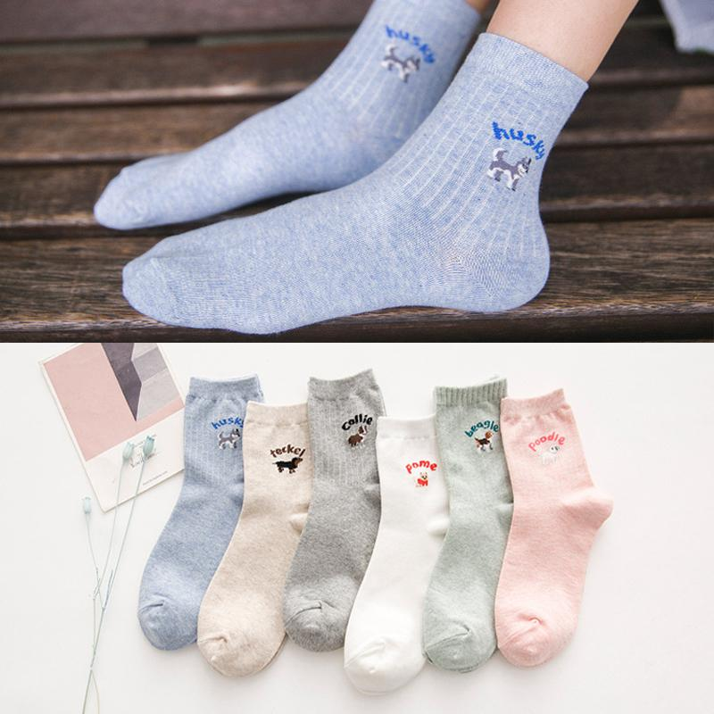 1 Pair Small Animal Printed Socks Autumn Winter Cotton Long Socks Warm Comfort Soft Ladies Female Women Casual Hose Gifts 2017