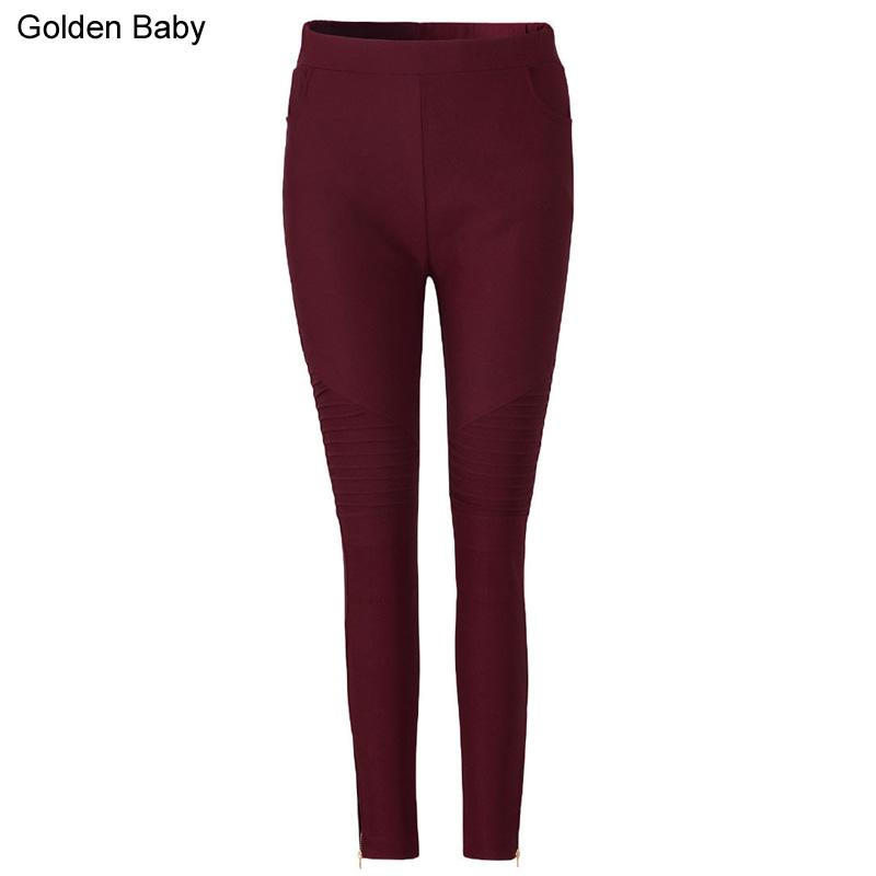 2018 Jeans Female Denim Pants Candy Color Womens Jeans Donna Stretch Bottoms Feminino Skinny Pants For Women Trousers