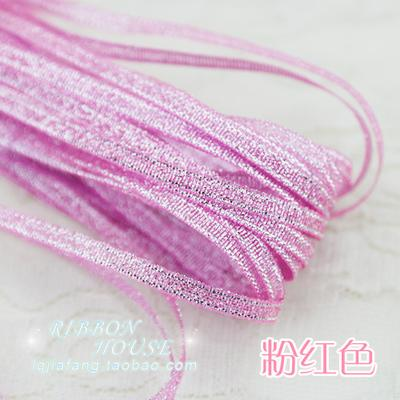 - (20 meters/lot) 1/8'' (3mm) Flesh Pink Metallic Glitter Ribbon Colorful gift package wrapping Accessories DIY ribbons wholesale - Pink  jetcube