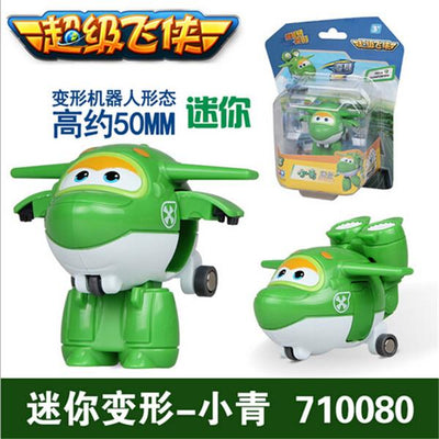 - (Lis)8 styles Super Wings Mini Planes Deformation Airplane Robot Action Changeable Toys action toy Super Wings - green  jetcube