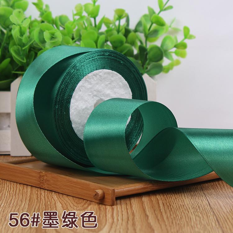 - (25 yards/roll) 2'' (50mm) single face Satin Ribbon Gift Packing Christmas Ribbons Wedding Party Decorative DIY Crafts supplies - Blackish green  jetcube
