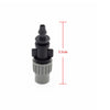 - 1 piece Hight Quality Micro Sprayers Nozzles for 4/7mm Hose Garden Mist Cooling System Water Mist Nozzle High Pressure Misting -   jetcube