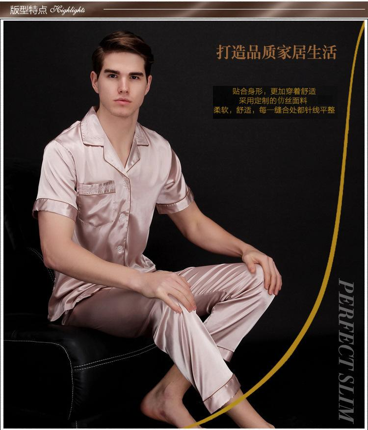 Luxury Mens silk shirts pyjamas men male sleepwear mens sexy sleepwear pajama twinset men mens silk pajamas
