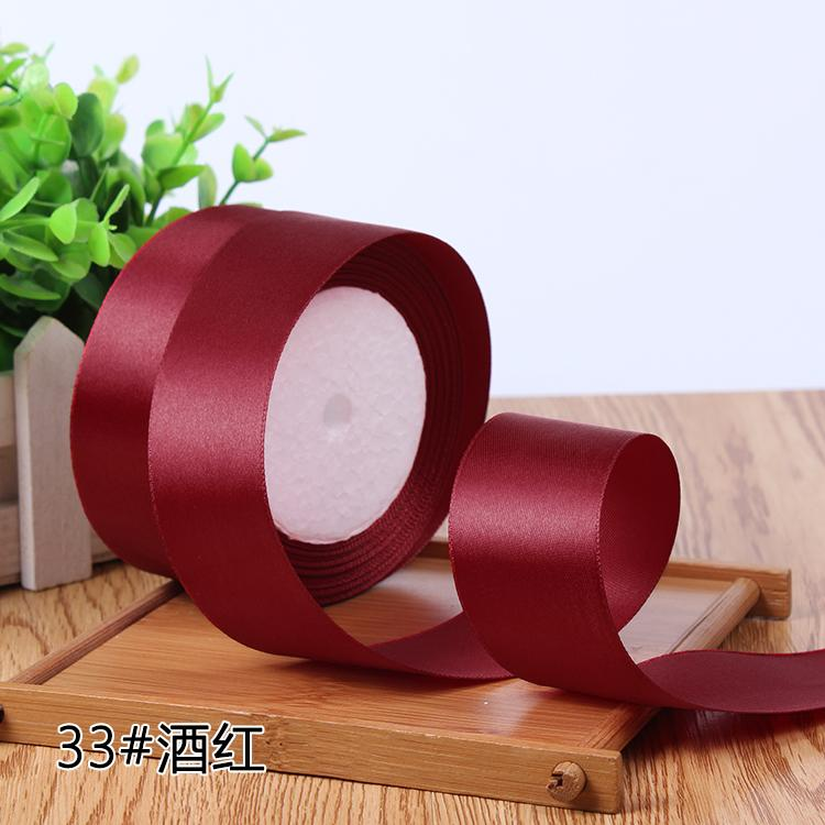 - (25 yards/roll) 2'' (50mm) single face Satin Ribbon Gift Packing Christmas Ribbons Wedding Party Decorative DIY Crafts supplies - Burgundy  jetcube