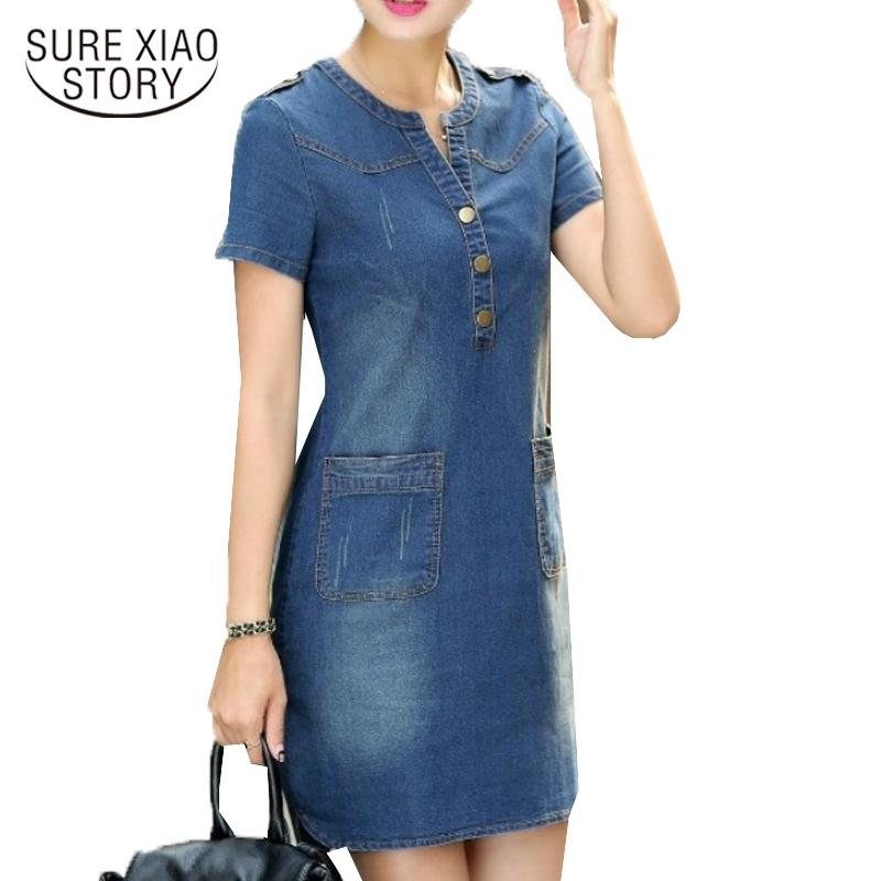 2016 new arrival plus sizes v-neck solid denim dresses summer women denim  dresses short 2f67e605be6b