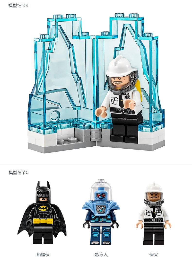 - 07049 Batman Movie Mr. Freeze Ice Attack Man-Bat Bricks Building Block Toys Children Gifts Batman 70901 -   jetcube