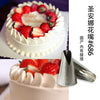 #686 Decorating Mouth Cream Decorating Tip Stainless Steel Icing Nozzle Cake & Cupcake Decorating Baking & Pastry Tools - Jetcube