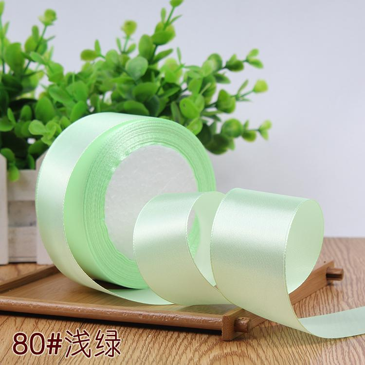 - (25 yards/roll) 2'' (50mm) single face Satin Ribbon Gift Packing Christmas Ribbons Wedding Party Decorative DIY Crafts supplies - light green  jetcube