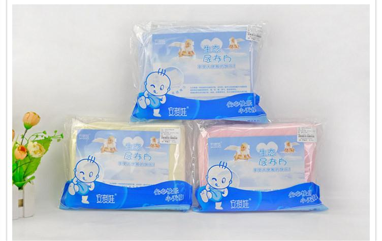 - 10pcs/lot 17x 46cm Baby Cloth Diapers Soft And Reusable Baby Diapers Insert 3 Layer Cloth Diaper Cover -   jetcube