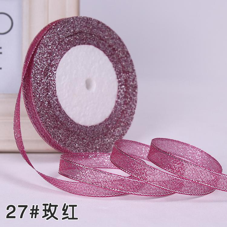 - (25 yards/roll) 3/8''(10mm) Metallic Glitter Ribbon Decorative Gift Wrap Wedding Christmas Crafts White Pink Red Black Ribbons - Hot Pink  jetcube