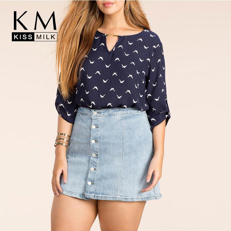 Kissmilk 2017 Plus Size Womens Summer Fashion Animal Print Casual Tops Big Large Size Chiffon Blouse Shirt 3XL 4XL 5XL 6XL