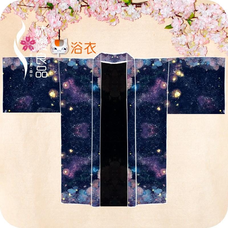 "Coats - ""Lost in Hydrangea Dream"" Women's Japanese Kimono / Yukata Style Embroidery Trench Cool Loose Outwear Stary Night Printed -   jetcube"