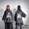 "Trench - ""Sei Gi"" Justice Embroidery Harajuku Women's Japanese Kimono Yukata Style Full Embroidery Trench Cool Loose Outwear -   jetcube"