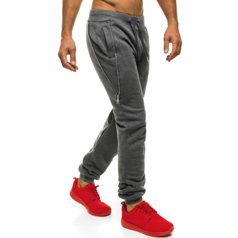2017 Autumn Spring Sweatpants Men's Solid Color Casual Pants For Men Harem Trousers Sportswear Joggers Long Track Pants Male