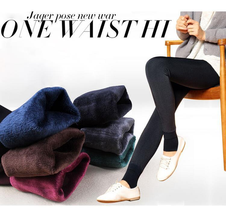 autumn and winter fashion explosion models Large thick velvet warm seamlessly integrated inverted cashmere leggings Leggings COLIN'S- upcube