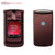 "100% original Motorola RAZR2 V9 Original Unlocked 2.2"" 3G 2GB 2.0MP GSM WCDMA Flip Cellular Phone"