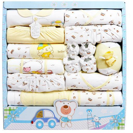 (15Pcs/Set) High Quality 100% Cotton Newborn Baby Clothing Gift Sets Infant Cute Suit Baby Girls Boys Clothes