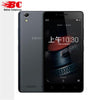 2016 New Original Lenovo K10e70 Android 6.0 MSM8909 Quad Core 8.0 MP 4G FDD-LTE 3G WCDMA 1GB RAM 8GB ROM Smart Mobile Phone  dailytechstudios- upcube