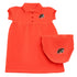 FAMU Polo Dress - HBCUprideandjoy